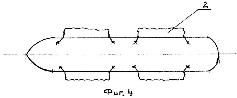 Способ проводки плавсредства по мелководным участкам водоема