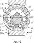 Устройство и способ изготовления толстостенных полых колес, снабженных внутренним зубчатым венцом шестерни