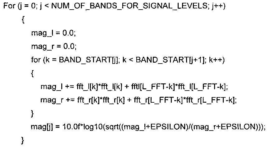 Классификатор многоканального звукового сигнала