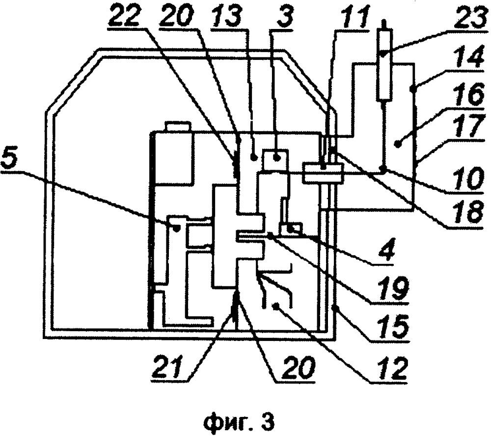 Комплектное распределительное устройство наружной установки