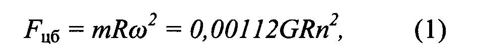 Способ центробежного разделения смесей и устройство для его осуществления