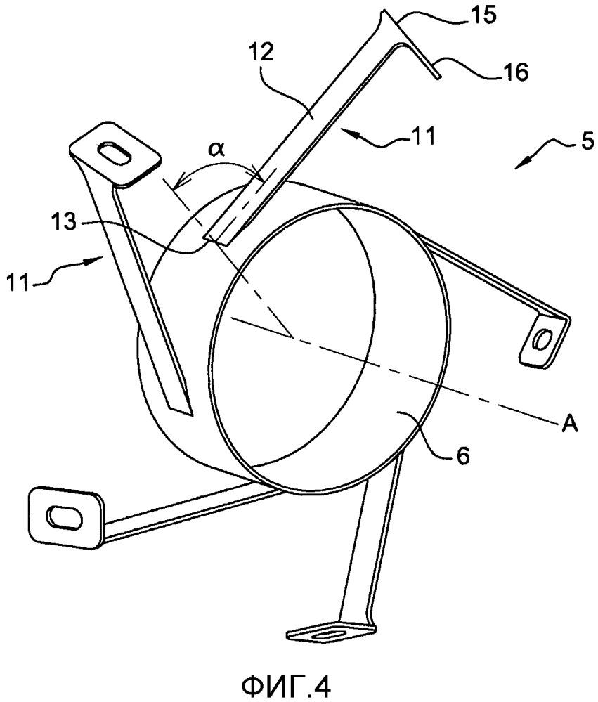Держатель трубы для удаления воздуха в турбомашине