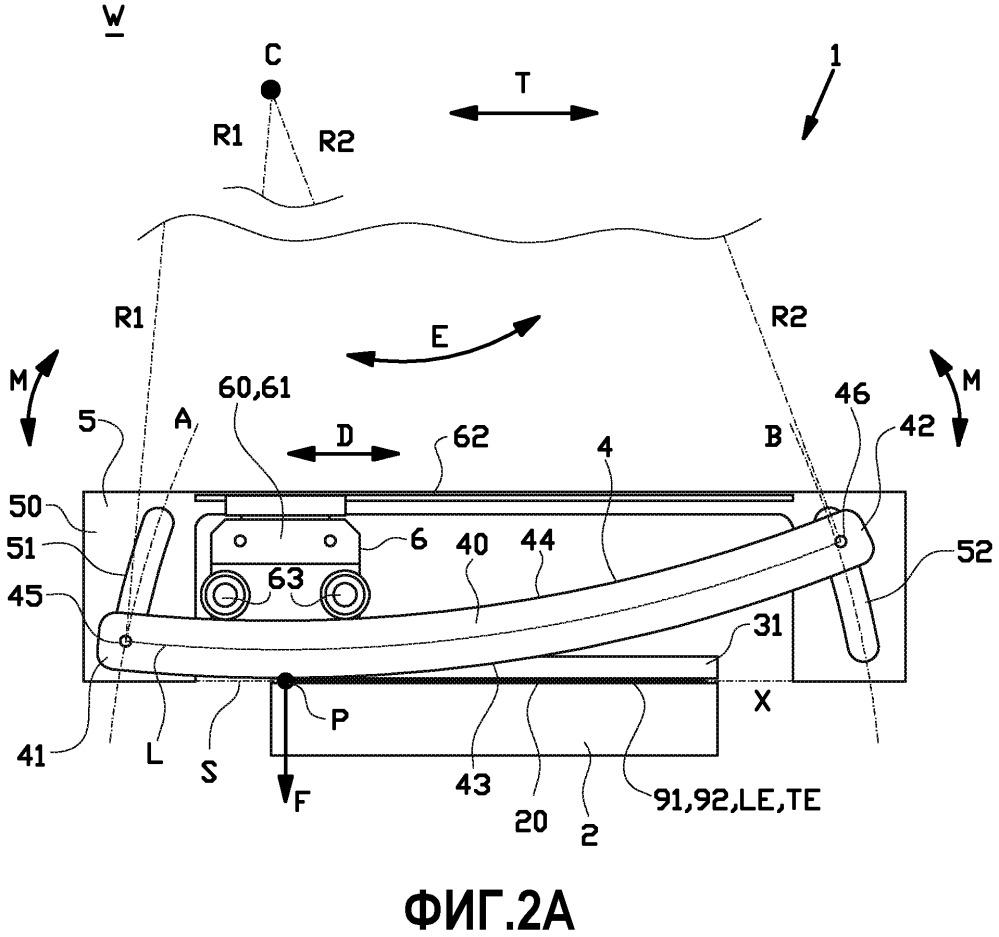 Соединительное устройство для соединения компонентов шины