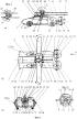 Аэромобиль вертикального взлета