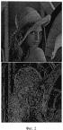 Способ помехоустойчивого градиентного выделения контуров объектов на цифровых полутоновых изображениях