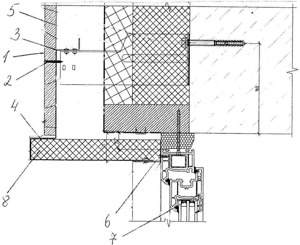 Система повышения пожаробезопасности здания с деревянным навесным вентилируемым фасадом