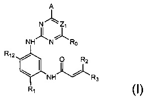 Производные 2,4-дизамещенного фенилен-1,5-диамина и их применения, фармацевтические композиции и фармацевтически приемлемые композиции, полученные из них
