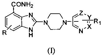 Производные бензимидазол-2-пиперазина, полезные в качестве ингибитора поли(адф-рибоза)-полимеразы (parp)