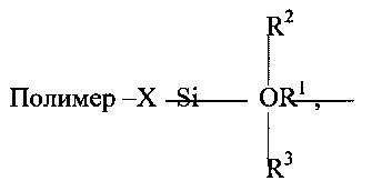 Способ получения полимеров, полимерных композиций и изделий, содержащих указанные полимеры