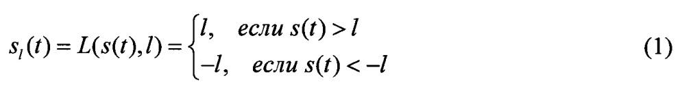 Способ увеличения динамического диапазона сигналов измеряемых при проведении ультразвукового контроля