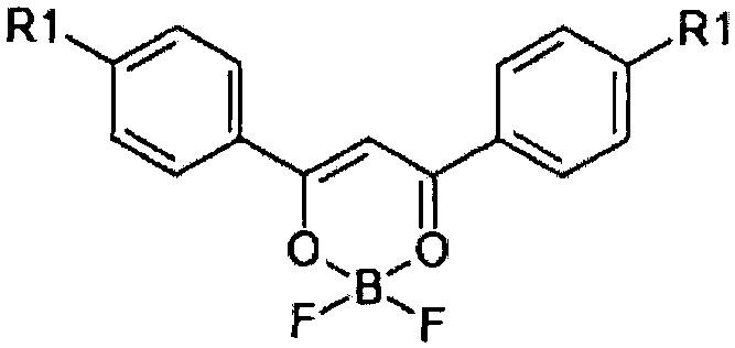 Способ определения концентрации паров нафталина в газовой смеси с использованием флуоресцентного материала