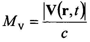 Доплеровский способ оценки технических параметров подводного объекта на гидроакустическом полигоне