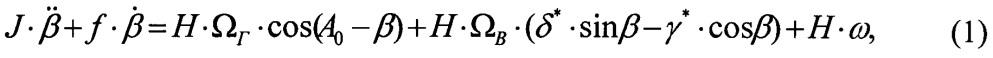 Способ определения азимута платформы трёхосного гиростабилизатора по отклонению угла поворота гироскопа от расчётного значения