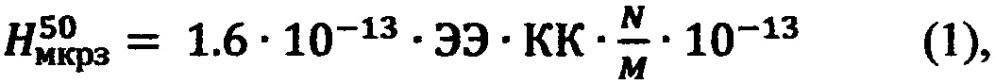 Способ определения эффективной ожидаемой дозы облучения при ингаляционном поступлении цезия-137