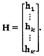 Система и способы борьбы с эффектами доплера в беспроводных системах с распределенным входом - распределенным выходом