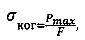 Образец для оценки когезионной прочности порошковых металлических покрытий