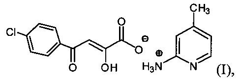 2-гидрокси-4-оксо-4-(4-хлорфенил)-бут-2-еноат 4-метил-2-пиридиламмония, обладающий прямым антикоагулянтным действием