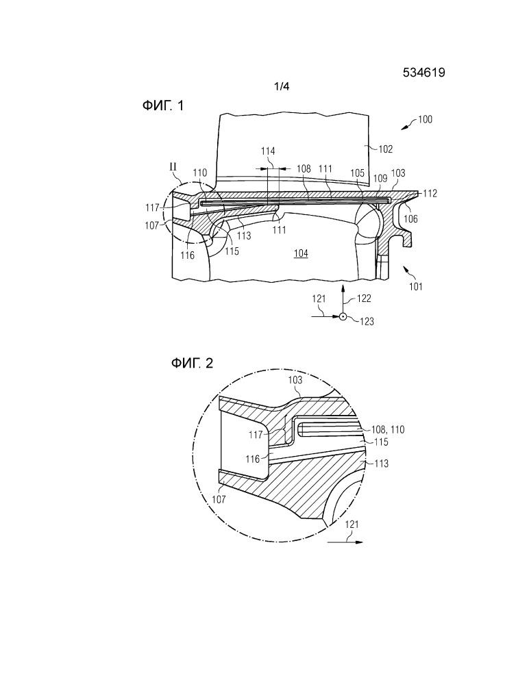 Лопатка и лопаточный узел для газовой турбины