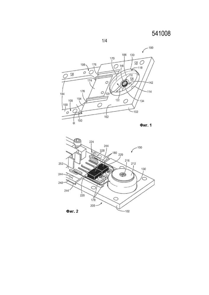 Аппаратное средство, содержащее установочную пластину, и связанные с ним система и способ