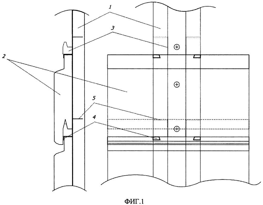 Система облицовки стен