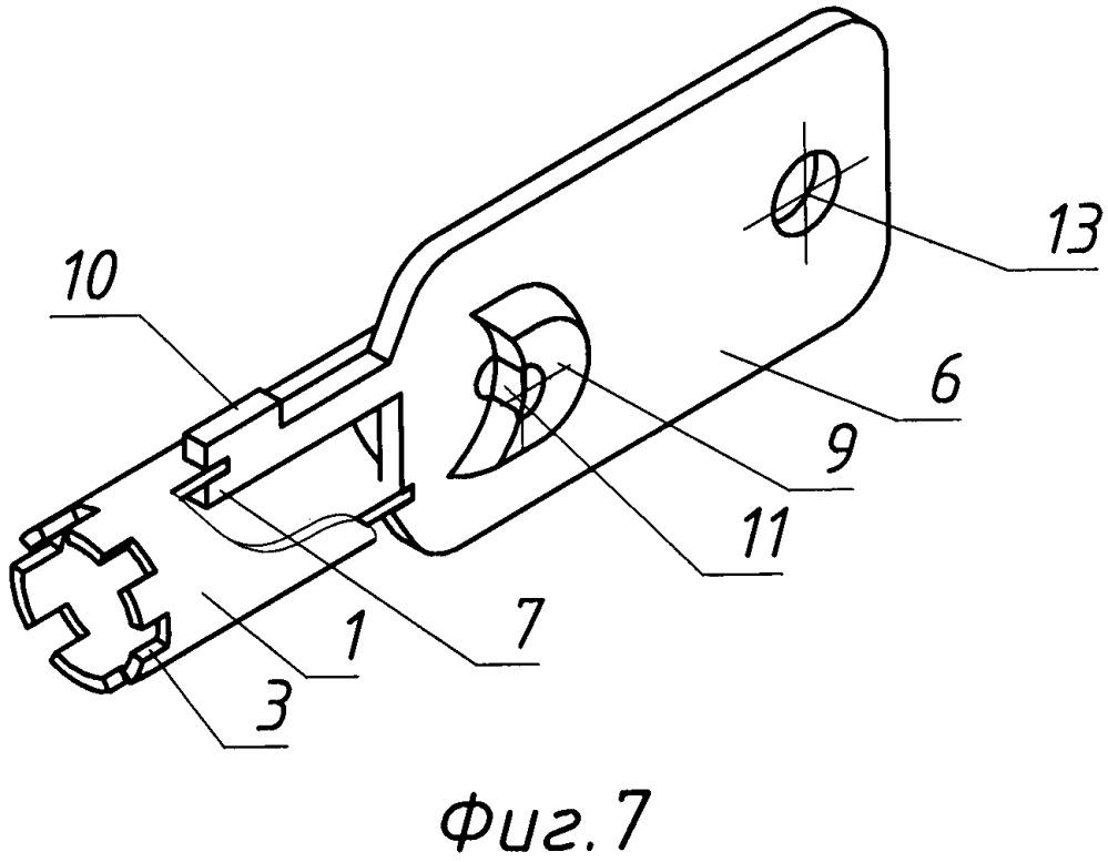 Трубчатый ключ