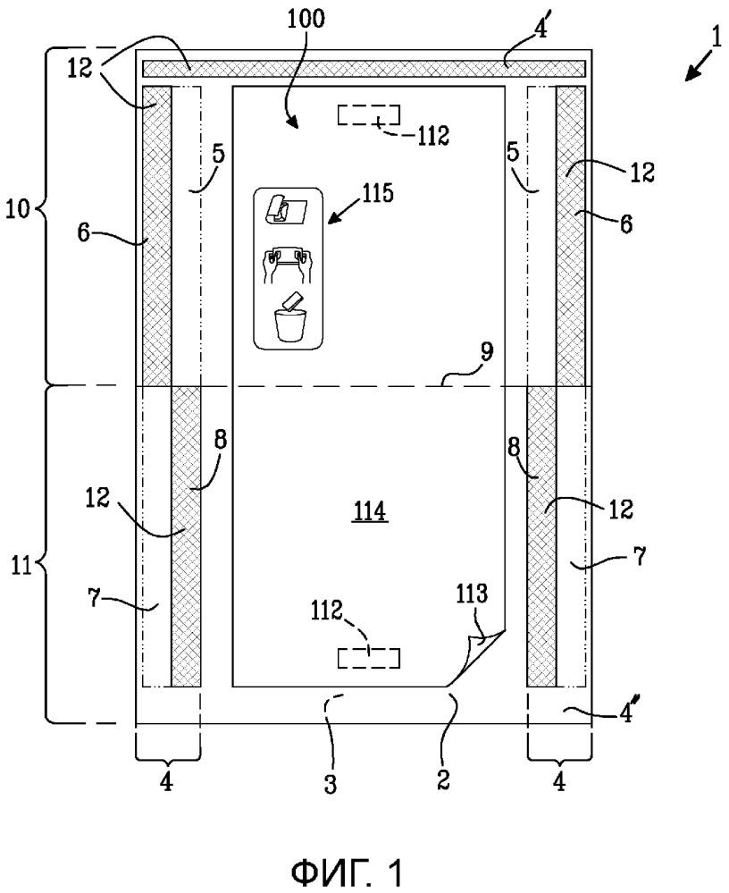 Упаковочный блок, имеющий улучшенную герметизацию и инструктирующее пользователя устройство, и способ изготовления такого упаковочного блока