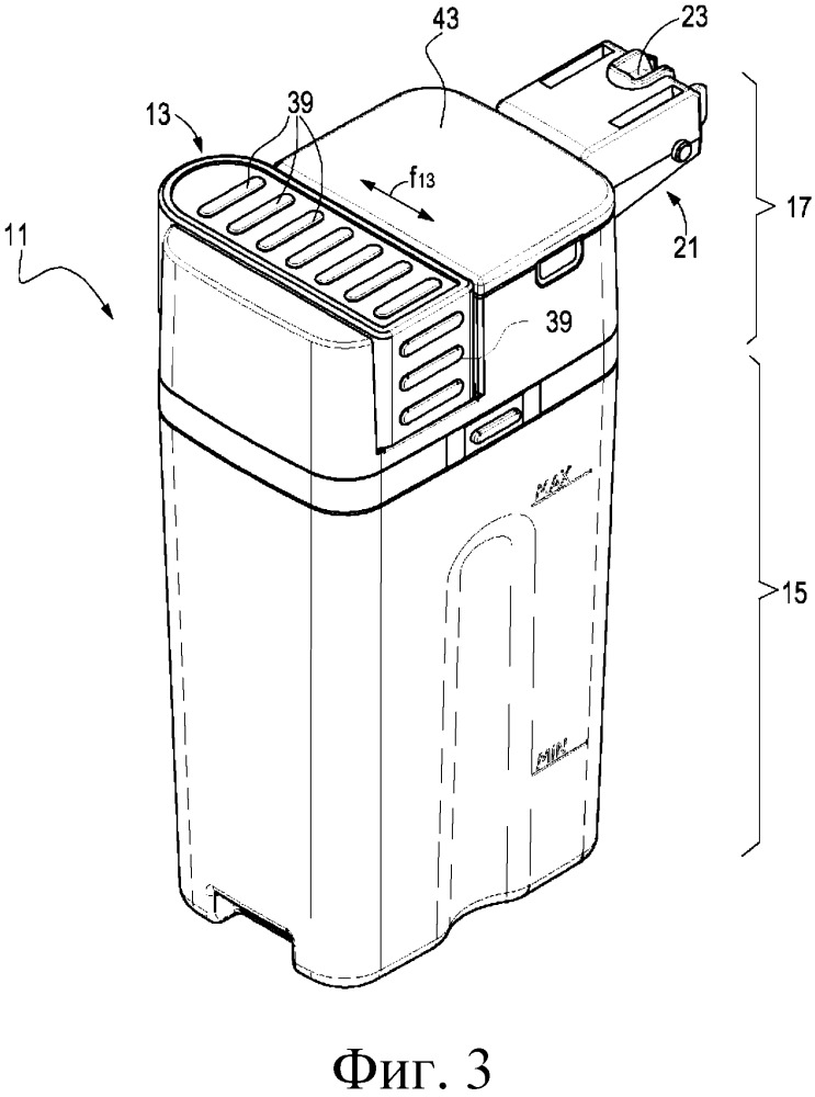 Кувшин для напитков и машина для приготовления напитков, содержащая такой кувшин