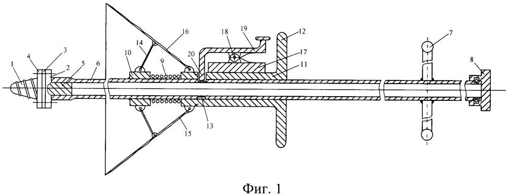 Устройство для временной заделки пулевых пробоин в заполненных жидкостью жестких полых изделиях