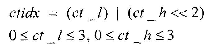 Устройство и способ основанного на контексте арифметического кодирования и устройство и способ основанного на контексте арифметического декодирования