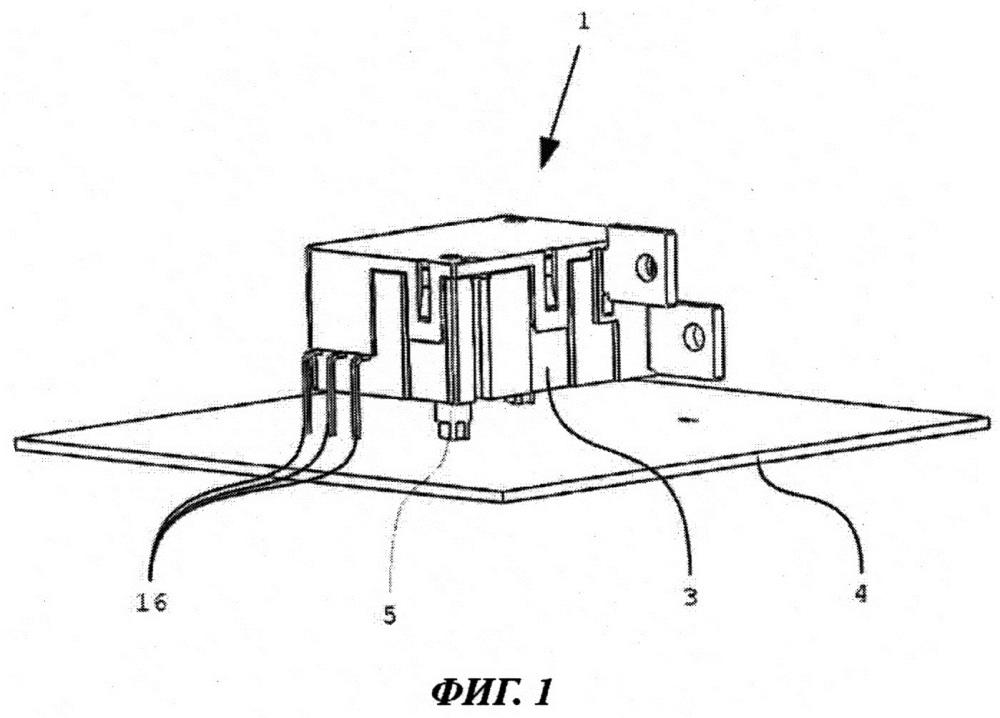 Релейный модуль с крепежным зажимом