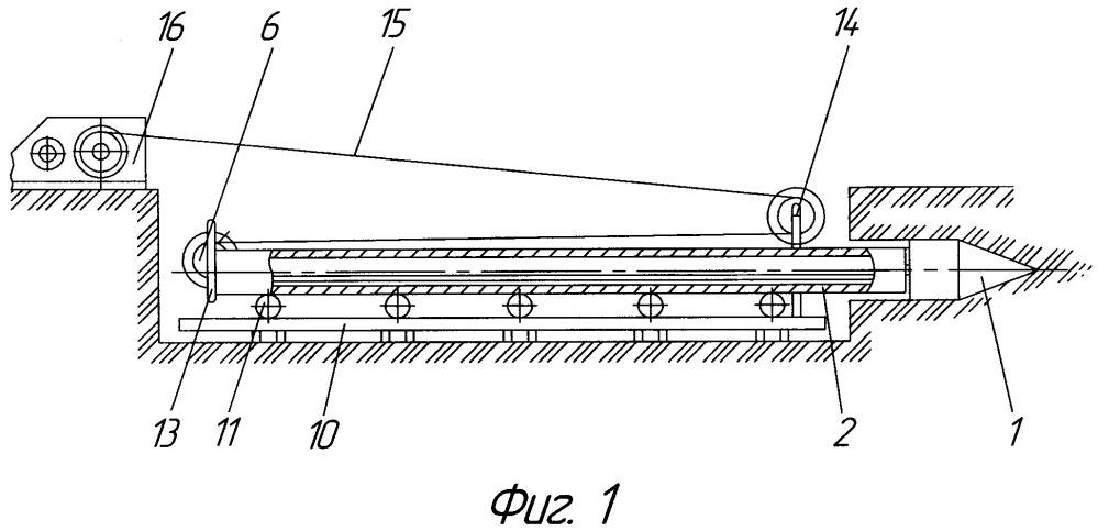 Устройство для бестраншейной прокладки трубопроводов методом прокола