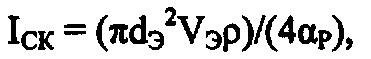 Способ механизированной наплавки комбинацией дуг