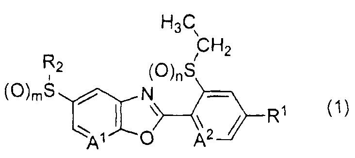 Конденсированные оксазольные соединения и их применение для борьбы с вредителями