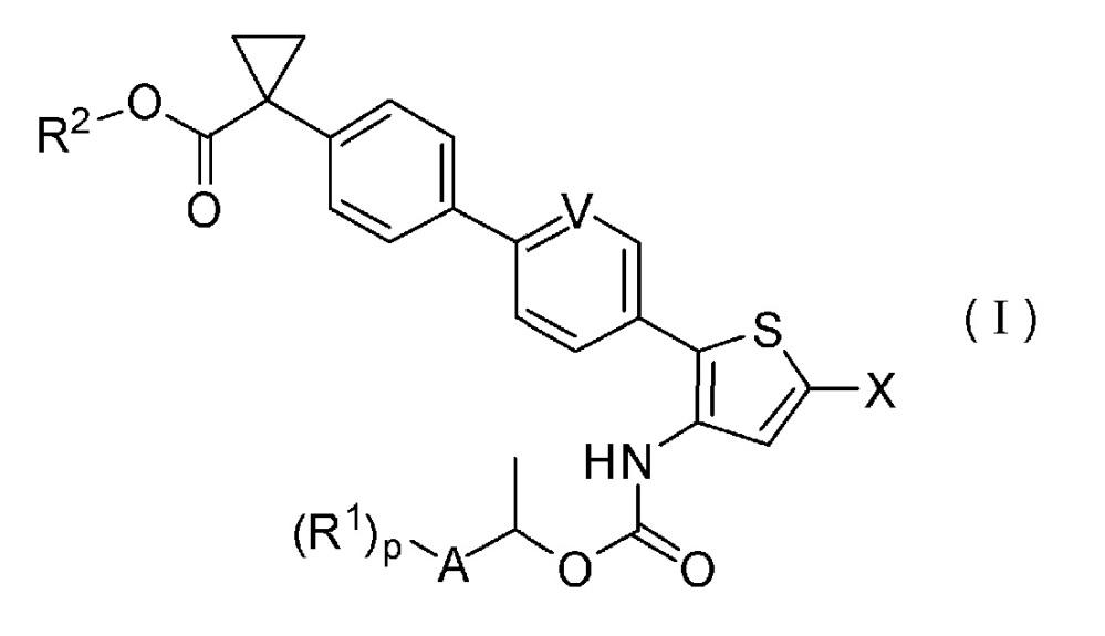 Галогензамещенное гетероциклическое соединение