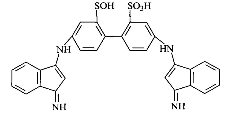 8-амино-5-[[(4-амино-5-сульфо-1-нафтиленил)имино]-2,3-дигидро-2-фенил-1н-инден-1-илиден]амино]-1-нафтиленсульфокислота, обладающая свойством кислотного красителя для шелка, шерсти и капрона