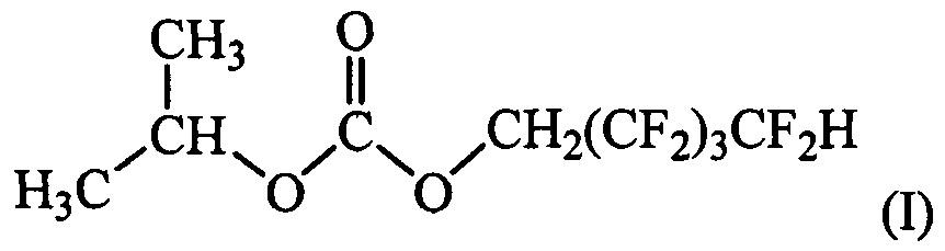 2,2,3,3,4,4,5,5-октафторпентилизопропилкарбонат и способ его получения