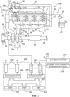 Двигатель внутреннего сгорания и способ управления двигателем внутреннего сгорания
