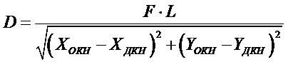 Электронный теодолит с блоком дистанционной оперативной обработки измерительной информации для измерения угловых координат и дальности