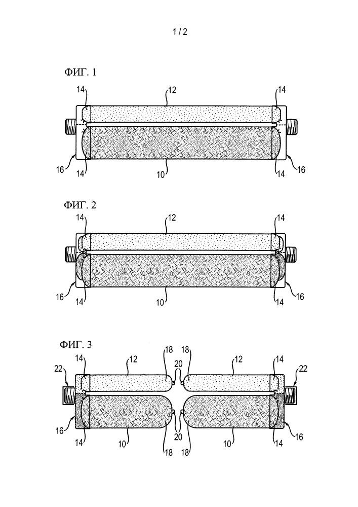 Пленочная емкость для раздаточного устройства и способ изготовления пленочной емкости