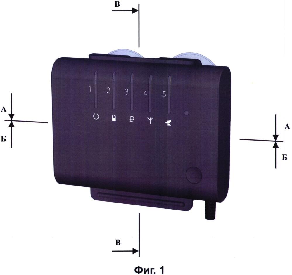 Корпус бортового устройства начисления платы за использование автомобильных дорог и бортовое устройство начисления платы за использование автомобильных дорог, выполненное в этом корпусе