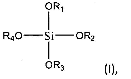 Способ получения диметилсульфоксида