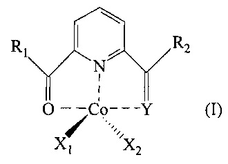 Способ получения сополимеров сопряженных диенов в присутствии каталитической системы, включающей оксоазотосодержащий комплекс кобальта