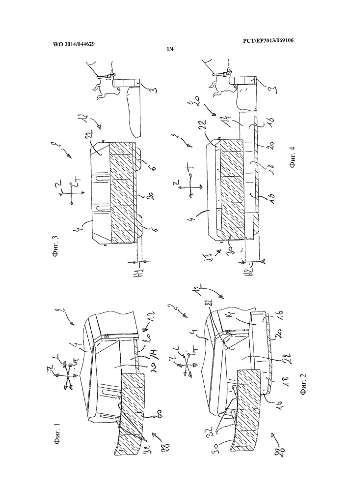 Толкающее устройство для перемещения кормов по земле и машина, оборудованная таким толкающим устройством