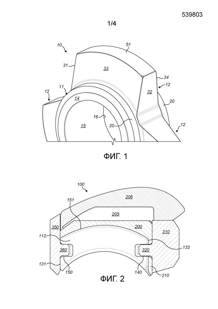 Зуб дробилки и барабанное устройство для минералодробилки
