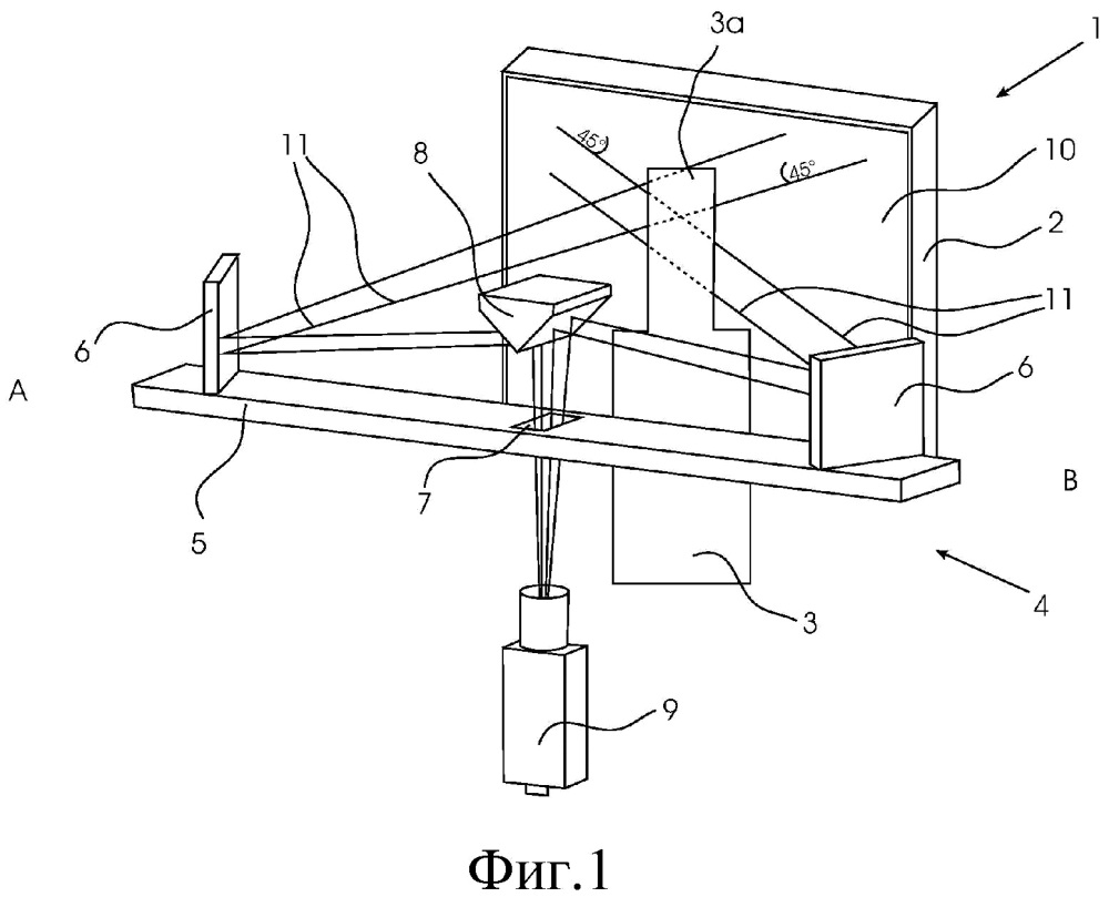Контрольное устройство с инверсной пленочной линзой