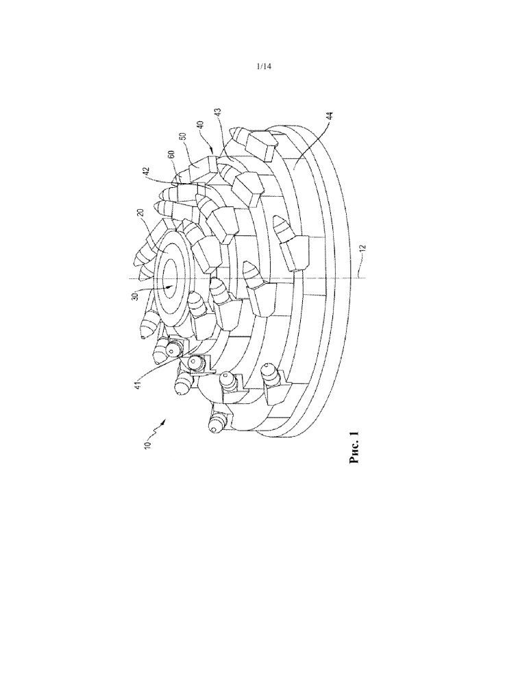 Модульная режущая головка