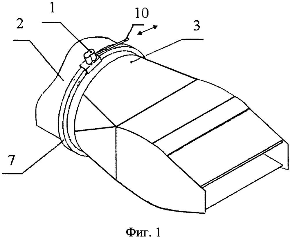 Устройство поворота плоского сопла турбореактивного двигателя