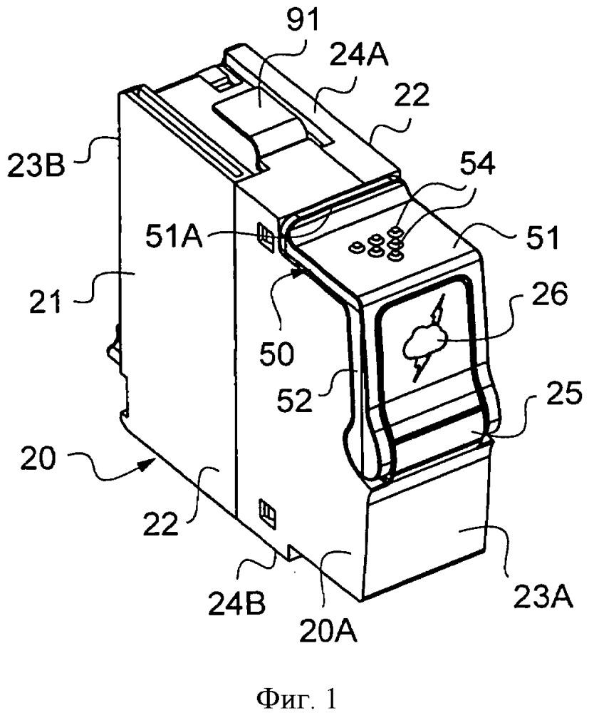 Съемный элемент для модульного электрического устройства, оснащенный поворотной ручкой