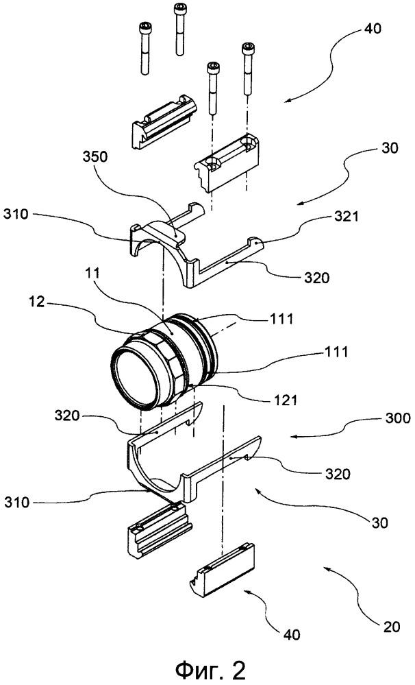 Система соединения трубопровода