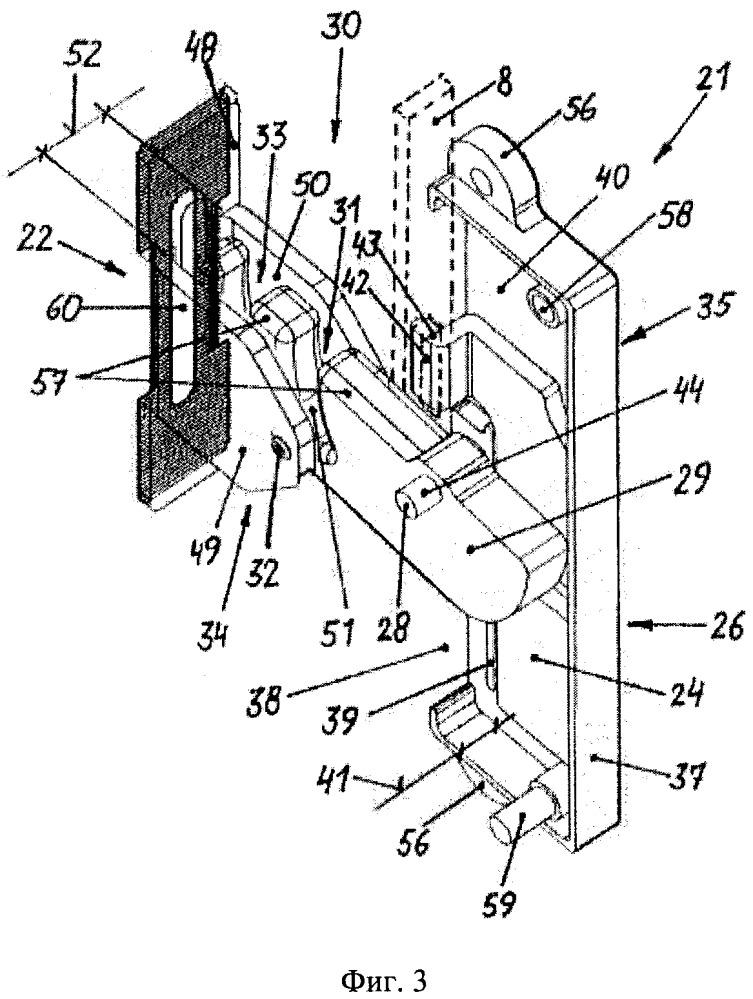 Фурнитура для подъемной и/или передвижной створки окна или двери